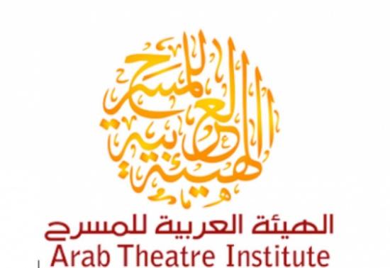 """""""العربية للمسرح"""" تعلن القائمة القصيرة في مسابقة تأليف النص الموجه للأطفال"""