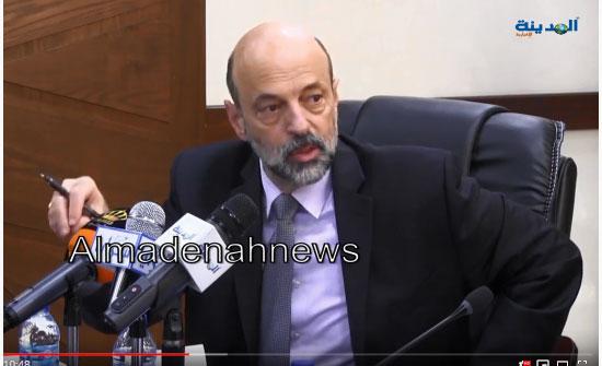 الرزاز: الأردن يقع ضمن منطقة تعاني اقتصاديا