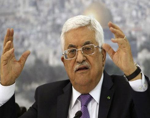 عباس: يعرضون علينا حاليًا أبو ديس عاصمة لفلسطين