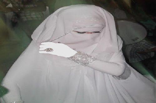 تزوج منها و لم يري و جهها  لكن أنظر عندما كشف عن وجهها ماذا رأى !