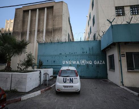 ماذا جرى بمحيط مقر أممي في غزة؟ (تفاصيل) - المدينة نيوز