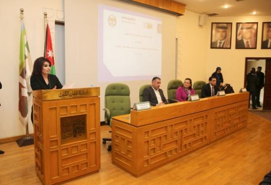 """الأميرة سناء عاصم ترعى تخريج دورة """" أصدقاء السلم المجتمعي """""""