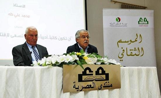 """(محمد علي طه) يستعرض تجربته الأدبية في رحاب """"العصرية"""""""