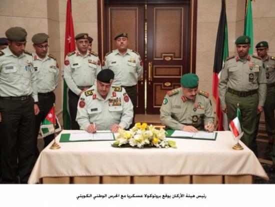 رئيس هيئة الأركان يوقع بروتوكولا عسكريا مع الحرس الوطني الكويتي