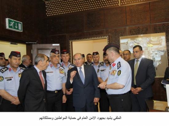 الملقي يزور مديرية الأمن العام