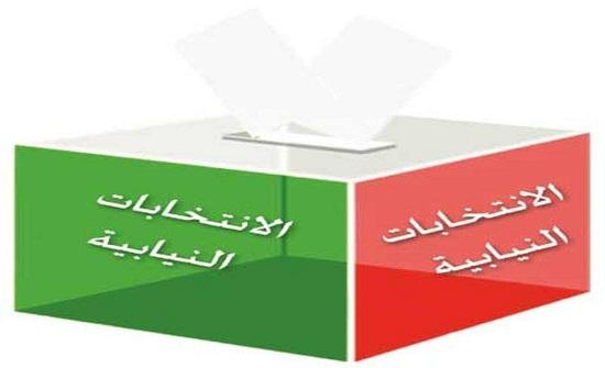 راصد: 84 بالمائة من الأردنيين يثقون بالإدارة الانتخابية