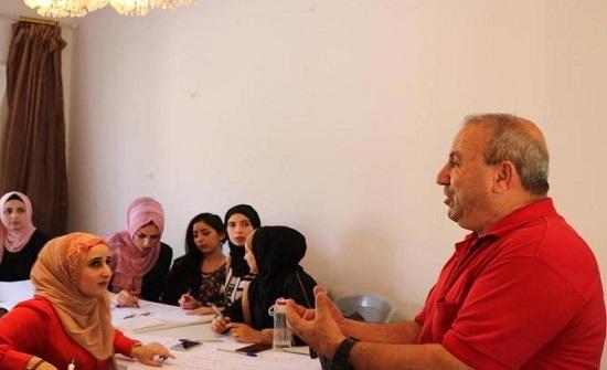يوم عمل متخصص لصياغة تسهيلات تأسيس المشاريع الصغيرة والمتوسطة في عجلون