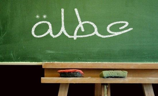 تعليق دوام مدارس الطلبة السوريين ليوم السبت