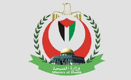 الصحة الفلسطينية تحذر من تداعيات انقطاع الكهرباء بغزة