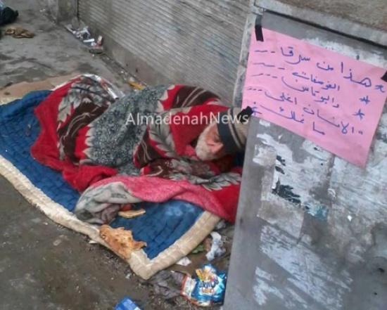 صورة مؤلمة لرجل أردني ينام في الشارع
