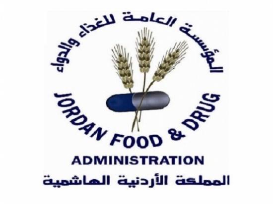 الغذاء والدواء والاتحاد العربي للصناعات الغذائية يوقعان مذكرة تفاهم