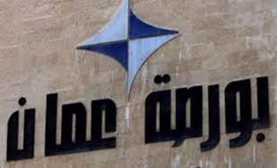 بورصة عمان تغلق تداولاتها على 7ر2 مليون دينار