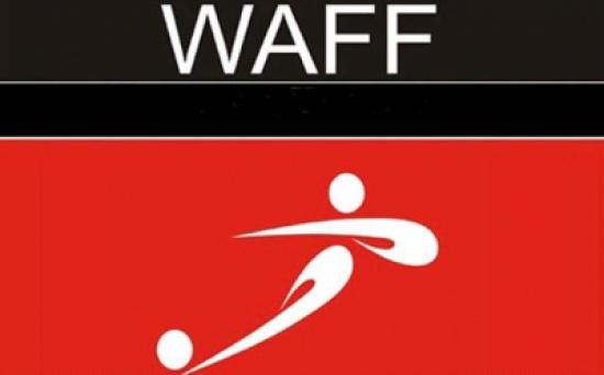 انطلاق بطولة غرب آسيا في الكويت السبت