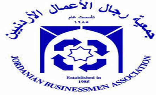 جمعية رجال الأعمال تلتقي السفير التونسي