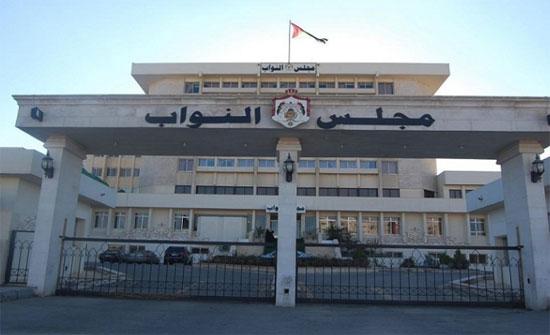 """وفد برلماني أردني يشارك بمؤتمر لـ """"النقد الدولي"""" في إندونيسيا"""