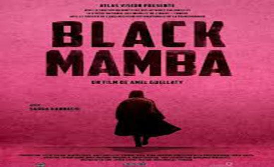 """التونسي """"بلاك مامبا"""" أفضل فيلم بمهرجان الأردن الدولي للأفلام"""