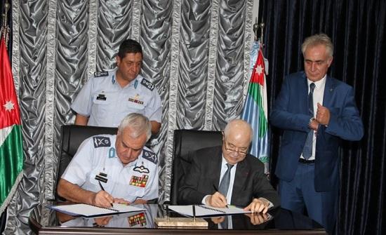 توقيع مذكرة تفاهم بين سلاح الجو الملكي ومجموعة طلال أبو غزالة الدولية