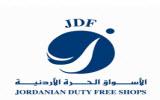تسجيل أسهم الزيادة برأس مال شركة الأسواق الحرة الأردنية