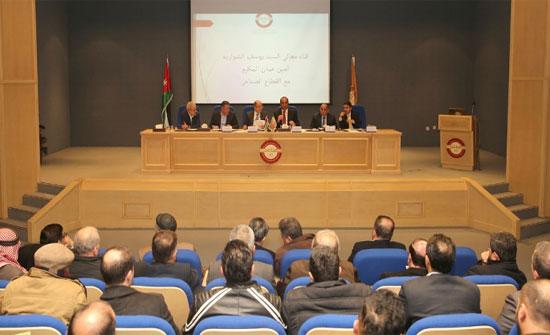"""الأمانة و""""صناعة عمان"""" تبحثان تحديات القطاع الصناعي..صور"""