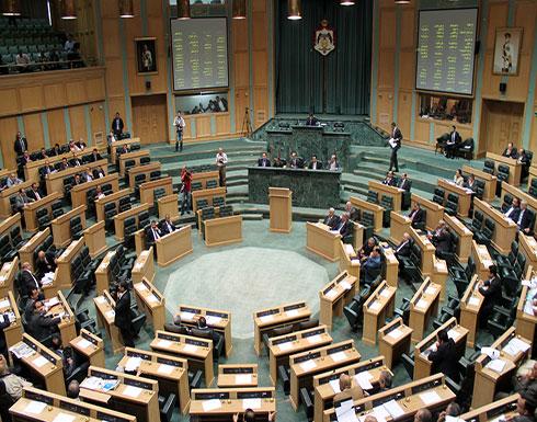 اسماء النواب الذين غابوا بدون عذر والذين غادروا قبل نهاية الجلسة