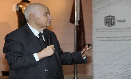 """""""كلية أبوغزاله الجامعية """" تنظم ورشة عمل بعنوان """"القيادة الابتكارية في القرن 21"""""""
