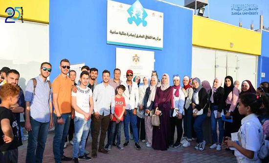 جامعة الزرقاء تشارك في الاحتفال باليوم العالمي للاجئين