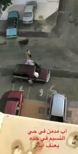 شاهد.. أم تصور ابنها وهو يتعنف وينضرب بقسوة من والده في الشارع في جدة