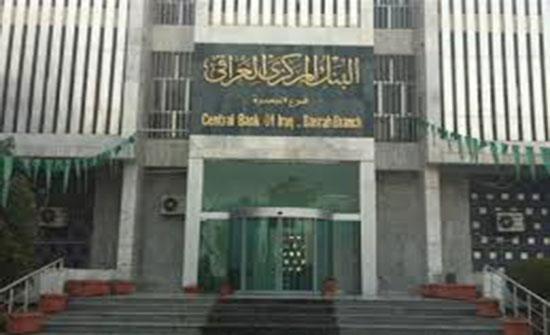 العراق يجمد أموال مسؤولين عراقيين لاتهامهم بالفساد