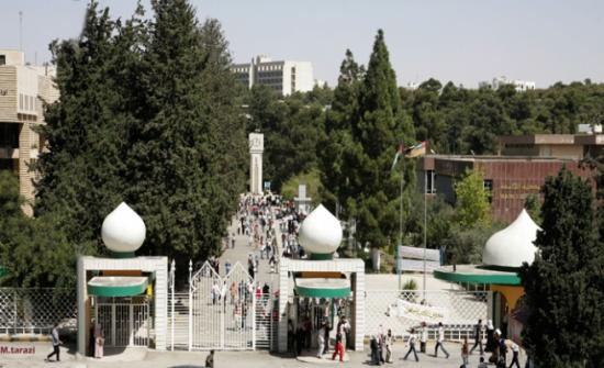 بالاسماء : تنقلات بالجامعة الأردنية