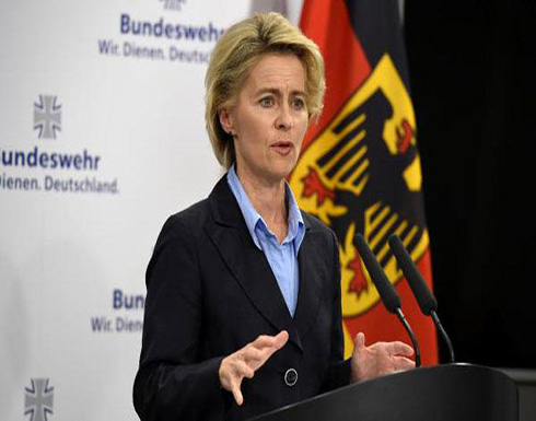 """ألمانيا ترفض تصريحات ترامب بأنها مدينة """"بمبالغ طائلة"""" لحلف الأطلسي وواشنطن"""