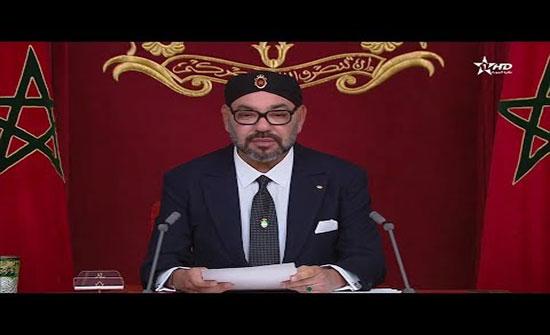 بالفيديو : ملك المغرب يدعو رئيس الحكومة لتعديل حكومي يضم كفاءات جديدة