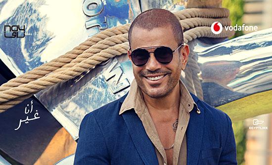 فيديو: عمرو دياب يطلق مقطع تشويقي الأغنية الرئيسية من الألبوم الجديد أنا غير