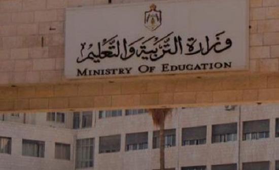 التربية: إلغاء فقرة من سؤال متعدد في امتحان اللغة العربية واحتساب كامل علامتها