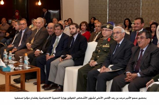 مؤتمر صحفي للمجلس الأعلى لشؤون الأشخاص المعوقين و التنمية الاجتماعية