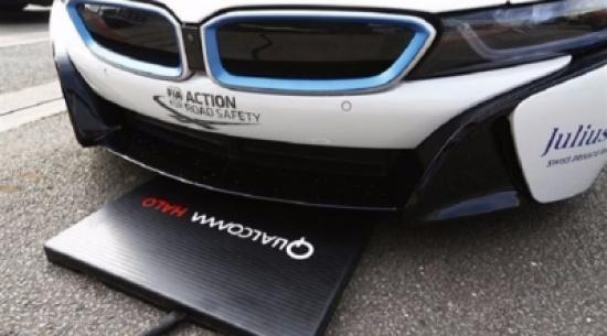 كوالكوم تعرض تقنية لشحن السيارات الكهربائية لاسلكياً