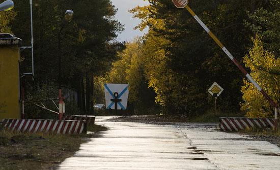 روسيا: الانفجار بالقاعدة النووية وقع خلال تطوير أسلحة جديدة