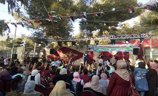 أفراح العيد في مادبا