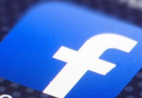 """الآن.. """"فيسبوك"""" قادر على تحديد ما إذا كنت غنياً أم فقيراً"""