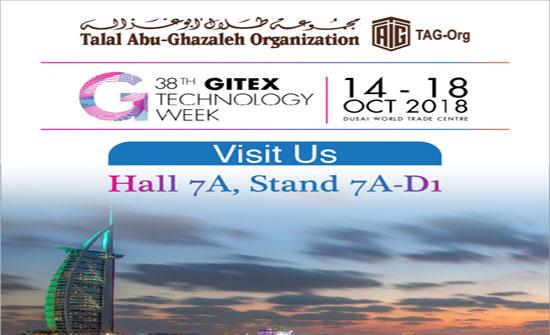"""مجموعة طلال أبوغزاله تشارك في معرض """"أسبوع جيتكس للتقنية"""""""
