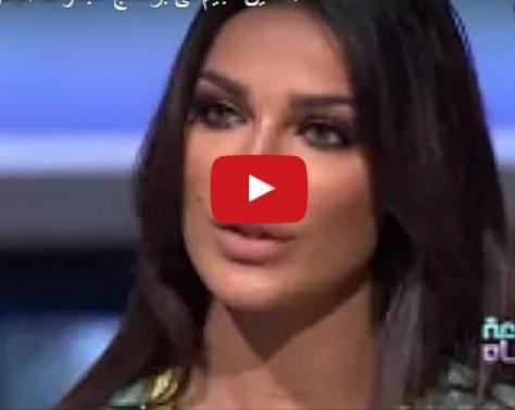 بالفيديو - ندين نسيب نجيم تكشف مهنة والدها وكيف التقى امها التونسية