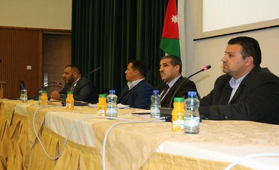 """ندوة بعنوان """"النزاهة ومكافحة الفساد"""" في جامعة الحسين بن طلال"""