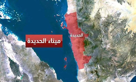 مجلس الجامعة العربية يؤكد دعمه عملية تحرير الحديدة