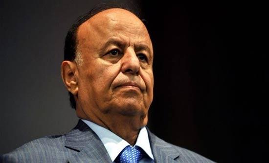 هادي: سننطلق بقوة وثبات نحو بناء اليمن الاتحادي الجديد