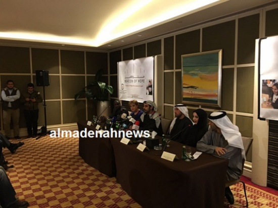 صور : مؤتمر صحفي في سفارة الإمارات بحضور وزراء ومسؤولين و نجم الراب الأمريكي  ايكون