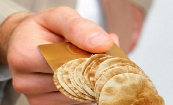 وزير المالية : المغتربون يستطيعون التقديم للحصول على دعم الخبز