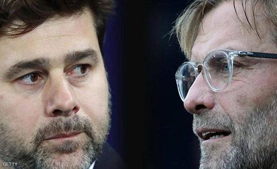 مقارنة بين قيمة ليفربول وتوتنهام قبل نهائي دوري الأبطال