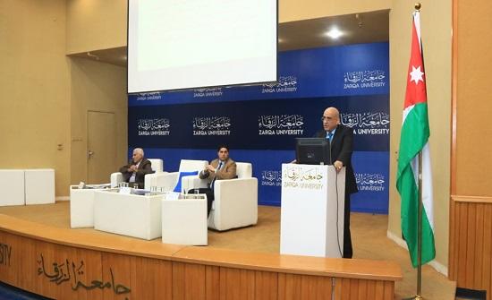 """محاضرة حول""""تنمية الانتماء المنظمي"""" في جامعة الزرقاء"""