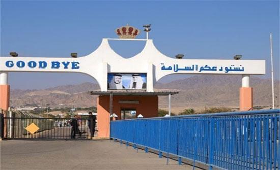 الأمن يعلن عن تغييرات في مواعيد جسر الملك حسين