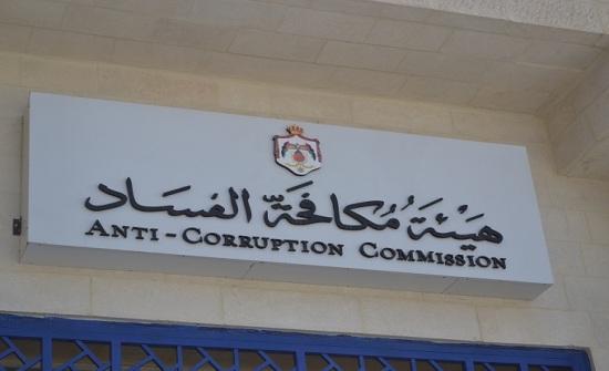 توقيف اربعة اشخاص بالجويدة على خلفية قضايا فساد