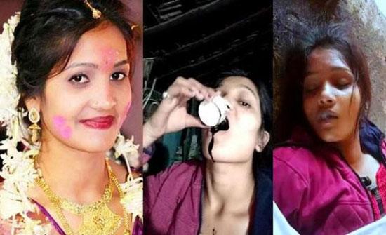 انظر إلى هندية تتجرع السم علناً لأن شابا سلبها عذريتها